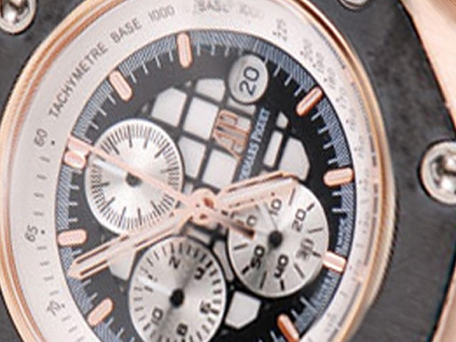 Review of Cheap Audemars Piguet Minute Repeater Chronograph