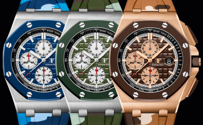 Fake Audemars Piguet Royal Oak Offshore Chronograph LeBron James